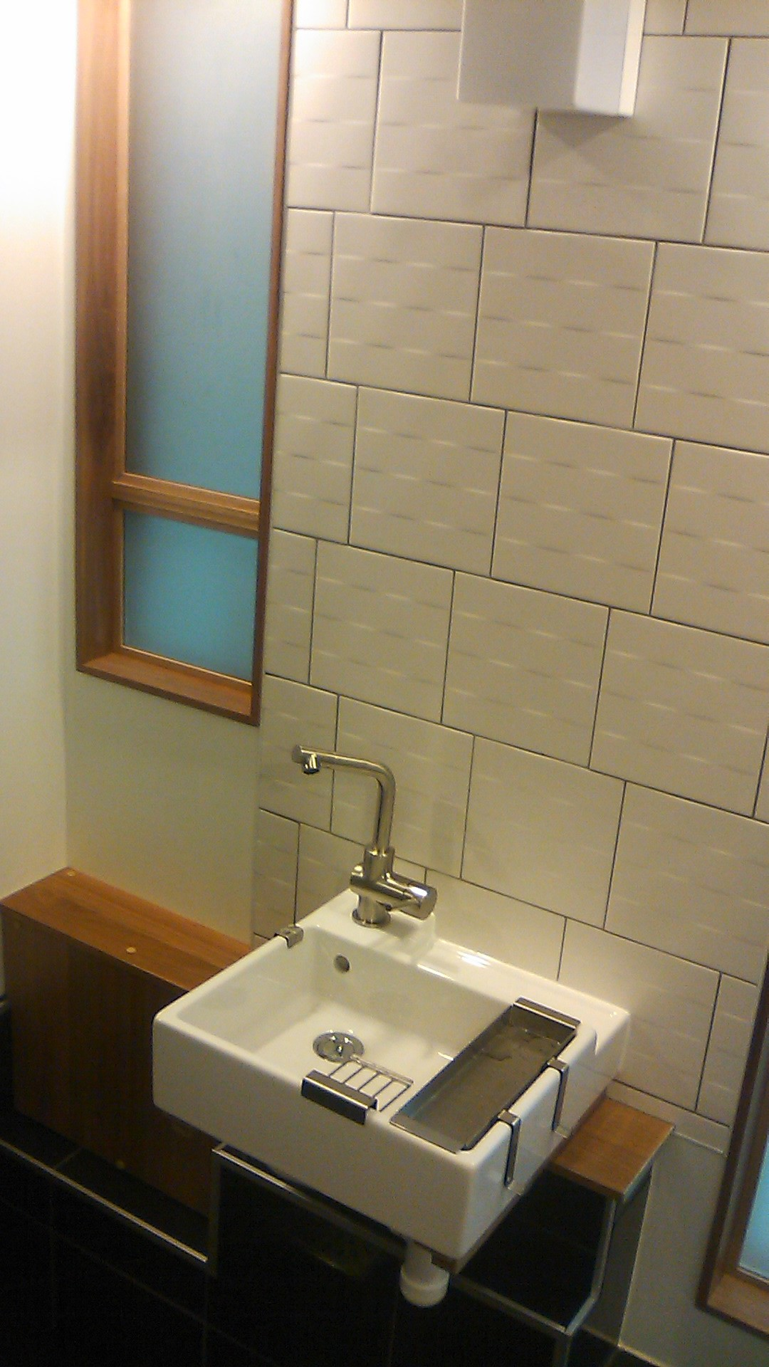 Small bathroom japan view