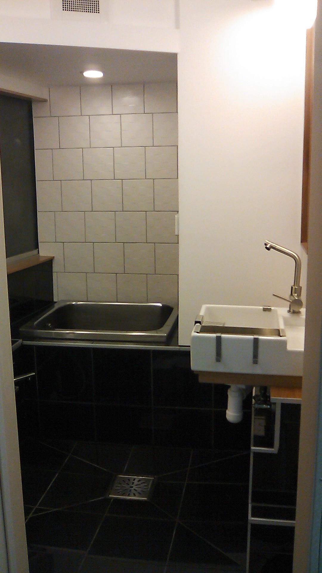 Japan bathroom view